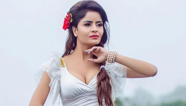 கெஹனா வசிஸ்த்