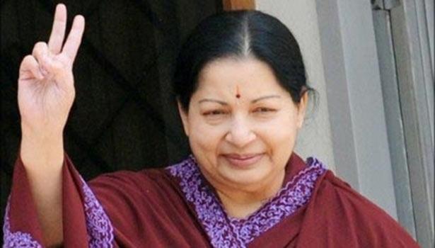 மறைந்த முதல்-அமைச்சர் ஜெயலலிதா