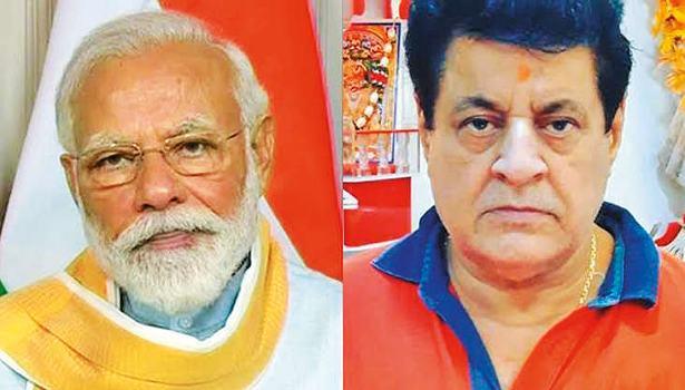நரேந்திர மோடி-கஜேந்திர சவுகான்