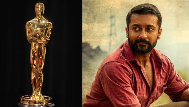 ஆஸ்கர் விருது, சூர்யா
