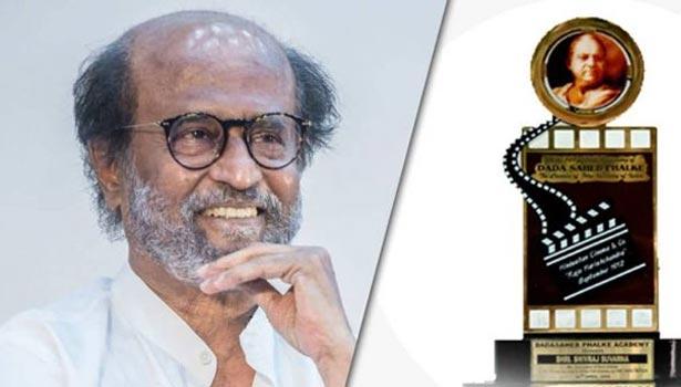 ரஜினி, தாதா சாகேப் பால்கே விருது