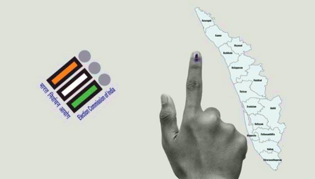 கேரள சட்டசபை தேர்தல்