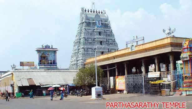 சென்னை பார்த்தசாரதி கோவில்