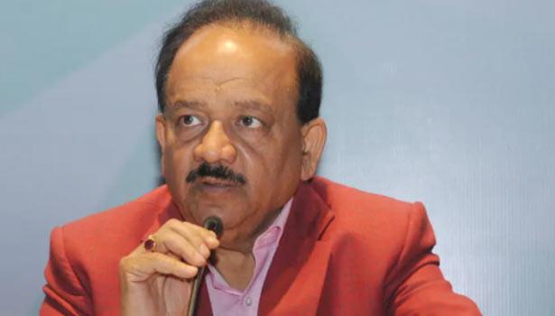 அமைச்சர் ஹர்ஷ்வர்த்தன்.