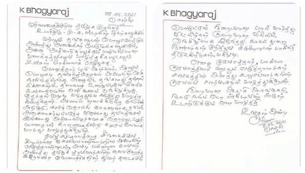 பாக்யராஜ் கடிதம்
