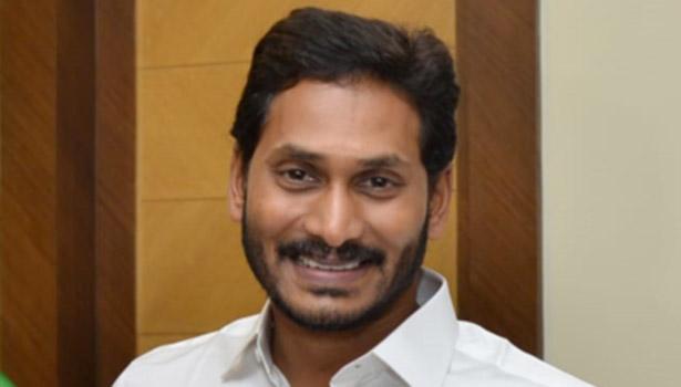 ஆந்திர மாநில முதலமைச்சர் ஜெகன்மோகன் ரெட்டி