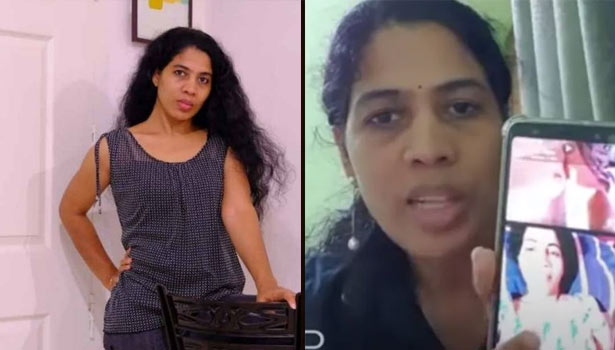ரம்யா சுரேஷ்