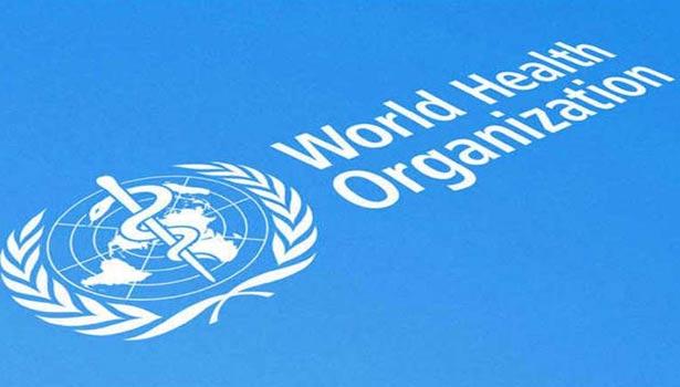 உலக சுகாதார அமைப்பு