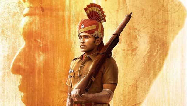 விக்ரம் பிரபு