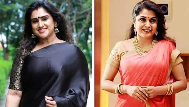 வனிதா - ரம்யா