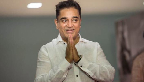 கமல்ஹாசன்