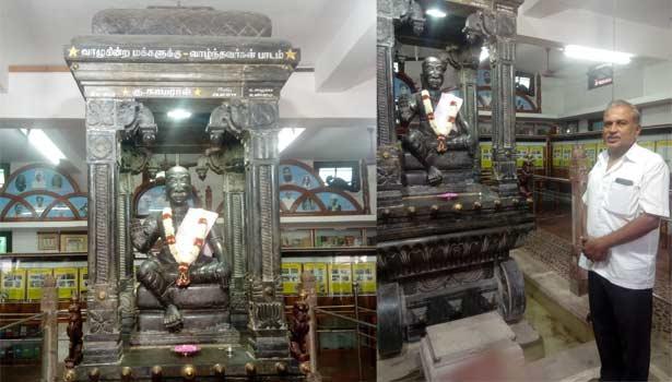 காமராஜரின் தொண்டர் எஸ்.பி.கணேசன்