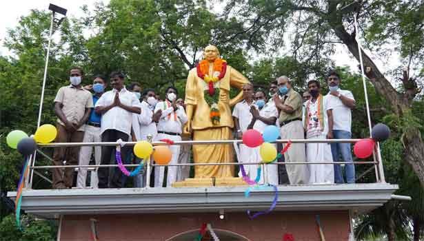 காமராஜருக்கு மரியாதை