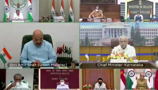 6 மாநில முதலமைச்சர்களுடன் பிரதமர் மோடி ஆலோசனை