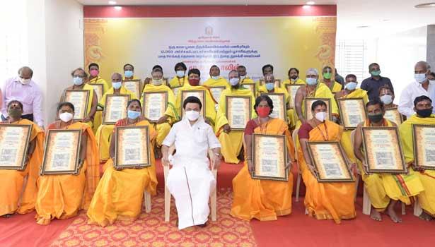 முதலமைச்சர் மு.க.ஸ்டாலினுடன் புகைப்படம் எடுத்துக்கொண்ட அர்ச்சகர்கள்