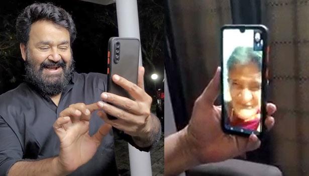 ருக்மிணியுடன் நடிகர் மோகன்லால் வீடியோ காலில் பேசியபோது எடுத்த புகைப்படம்