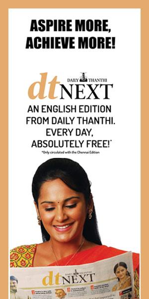 DT-Next.jpg