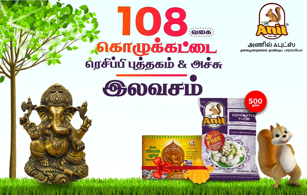 Tamil News | Latest Tamil news |Tamil Newspaper| Tamil News