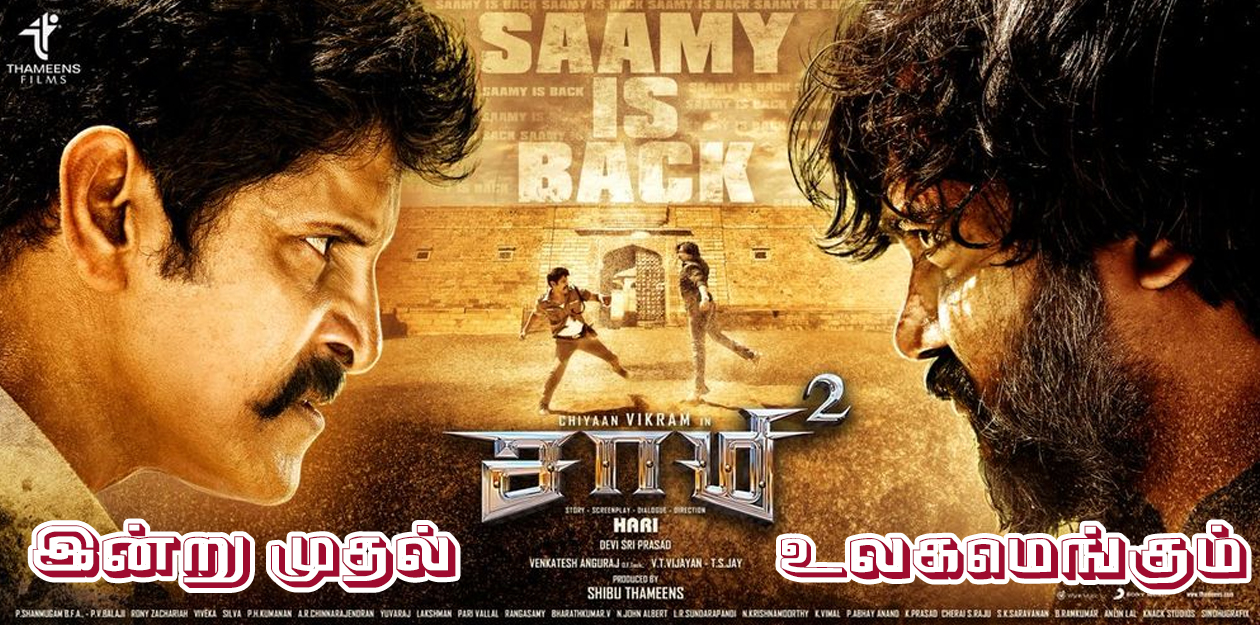 Saamy-Square-1260-625Today.jpg